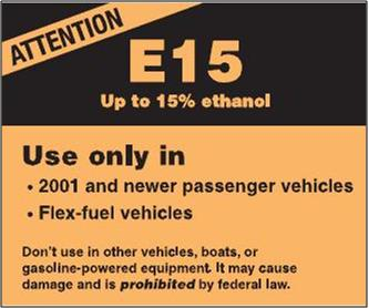 E-15-Gas-Pump-Label-New